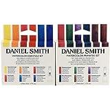 Daniel Smith Primatek & Essential Combo Set
