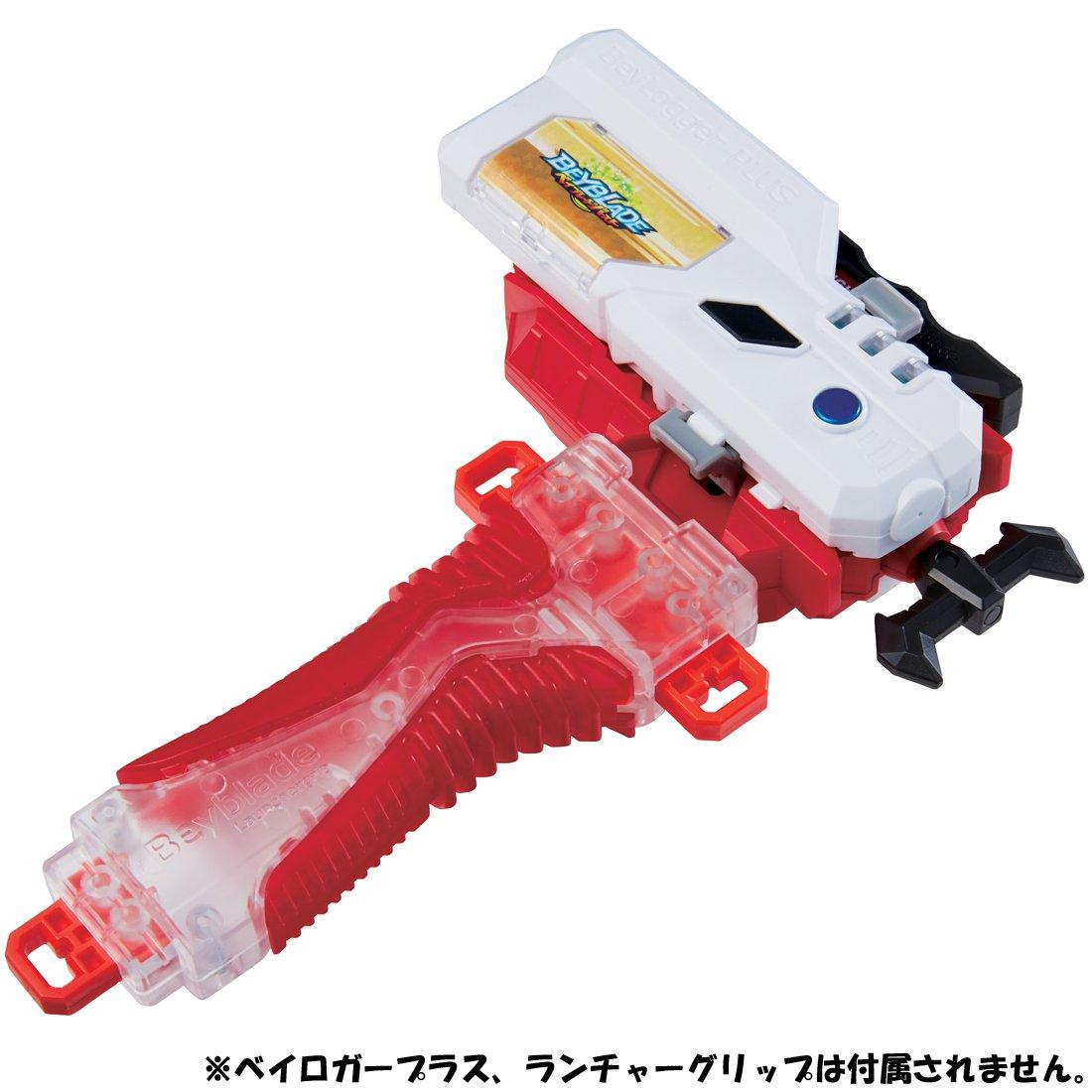 Takaratomy Beyblade Burst B-88 Bey Launcher LR Toy by Takaratomy (Image #3)