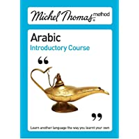 Michel Thomas Method: Arabic Introductory Course (Michel Thomas Series)
