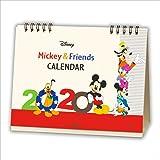 日本ホールマーク ディズニー 2020年 カレンダー 卓上 ミッキーと仲間たち 761158