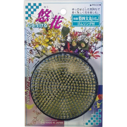 Japanese Ikebana Kenzan Flower Frog Round, 3¼ Inches, 391 Pins
