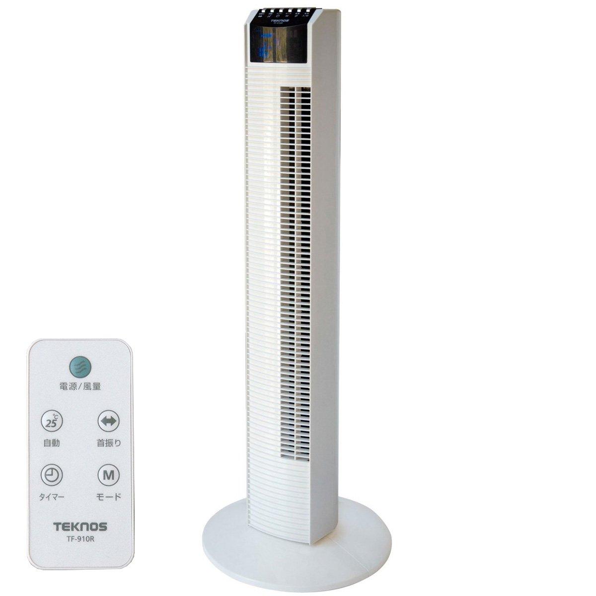 テクノス タワー扇風機