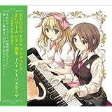 KYOKO IDE プロデュース PCゲーム ピアノ曲集 for アトリエかぐや ~featuring shoko~