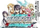 ''Pre-order'' PSP Sword Art Online : Infinity Moment(japan Import)