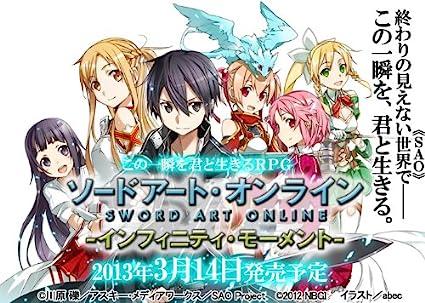 "Amazon.com: ""Pre-order"" PSP Sword Art Online : Infinity Moment(japan  Import): Video Games"