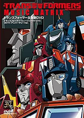 Transformers - Shudaika DVD-Music Matrix 30th Anniversary Version [Japan DVD] COBC-6609