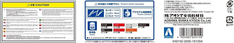 Kit de construcci/ón de Modelos Nick ZKMK29615 Zoukei-Mura Kawasaki Ki-45 Kai Tei Toryu