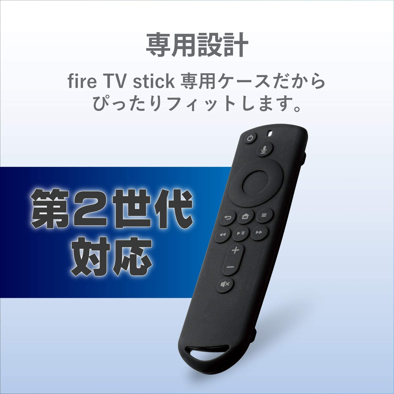 Tv stick ない fire つか