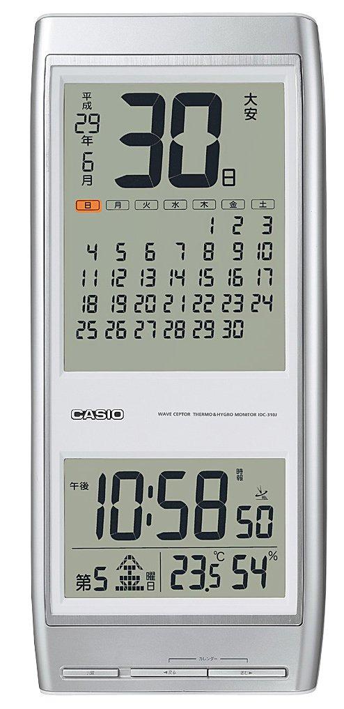 CASIO (カシオ) 壁掛け時計 WAVE CEPTOR 電波時計 温度計 湿度計 「野鳥のさえずり」時報付き IDC-310J-8JF シルバー B0048WQFH8