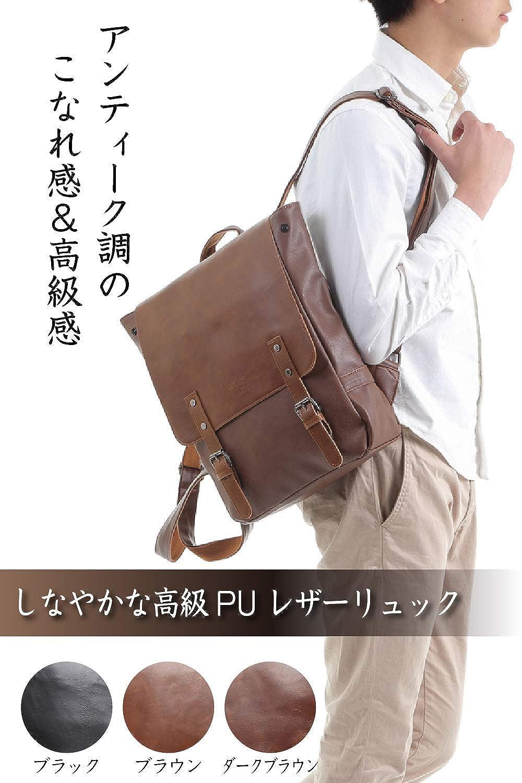 4f13f4a9b2c3 Amazon | mikketa リュック メンズ レザー 大容量 おしゃれ ブラウン 【全3色】 | Mikketa(ミッケタ) | メンズ