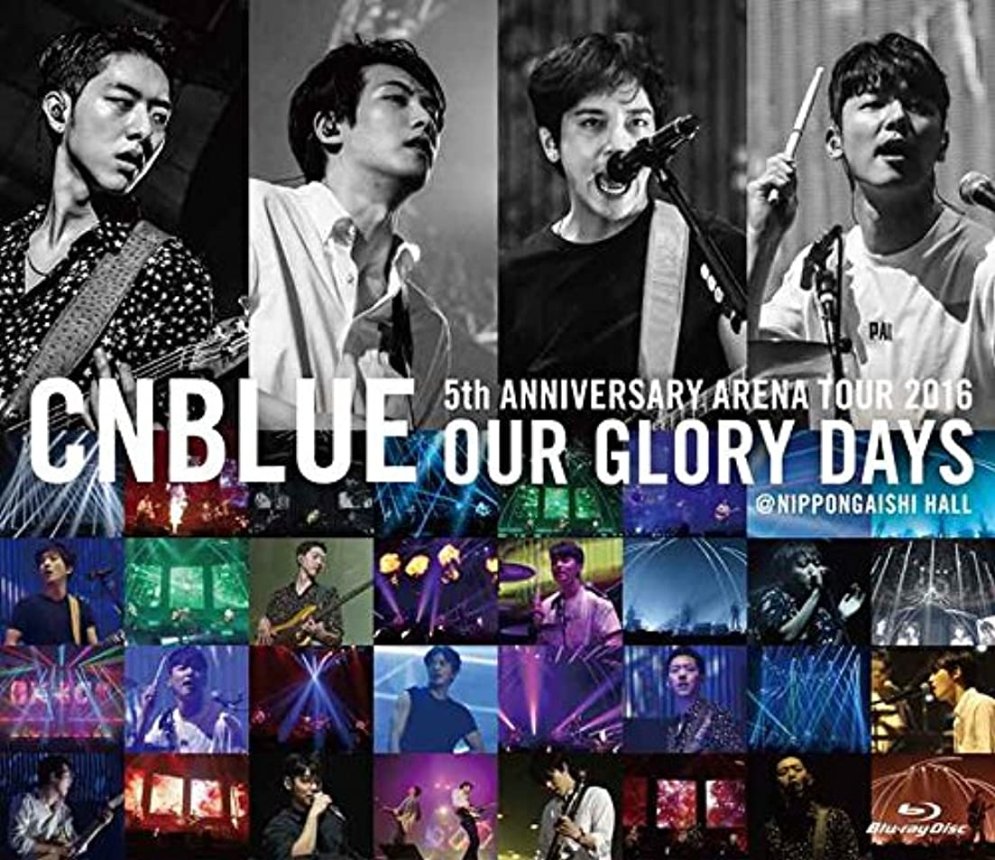 オーディション陪審5th ANNIVERSARY ARENA TOUR 2016 -Our Glory Days- @NIPPONGAISHI HALL[DVD]