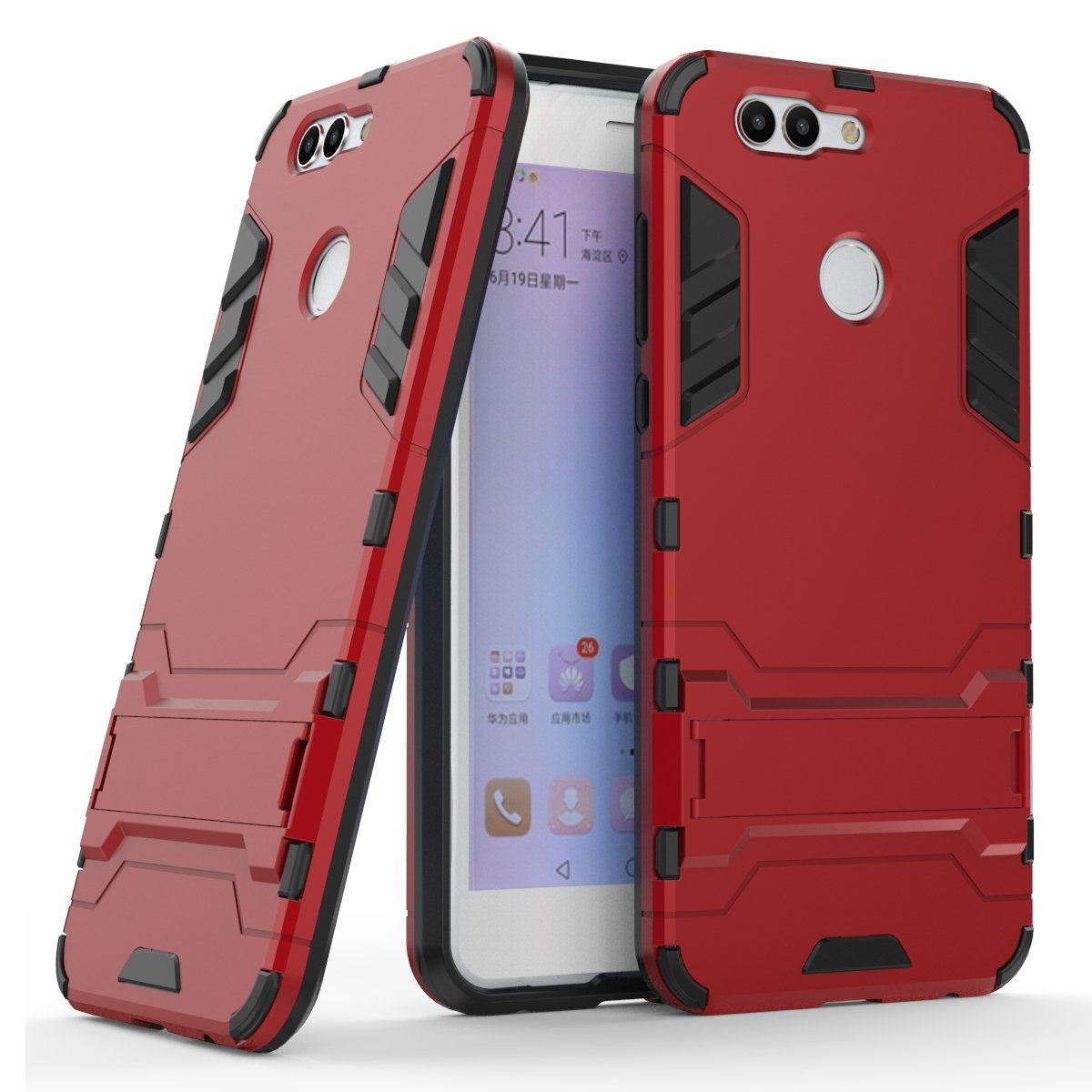 Amazon.com: Huawei Nova 2 Plus Case, Huawei Nova 2 Plus ...