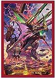 ブシロードスリーブコレクション ミニ Vol.266 カードファイト!! ヴァンガードG 『大帝竜 ガイアダイナスト』