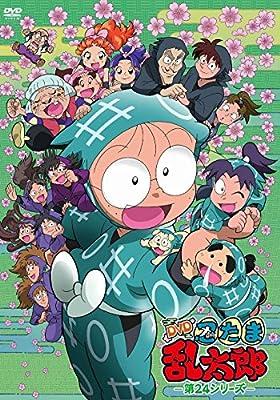 Amazon.co.jp | TVアニメ「忍たま乱太郎」 第24シリーズ [DVD] DVD ...