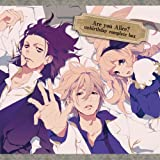 ARE YOU ALICE? UNBIRTHDAY COMPLETE BOX(6CD)