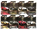 Hot Wheels Lamborghini 8 Car Bundle 2017