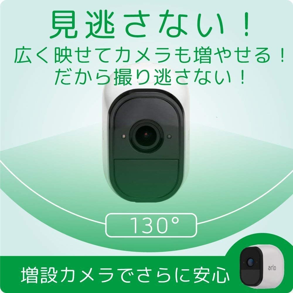 Arlo Pro - 見守りカメラ 2 台セット