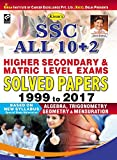 SSC All (10+2) Higher Secondary & Matric Level Exams Solved Papers 1999 to 2017 - 2037