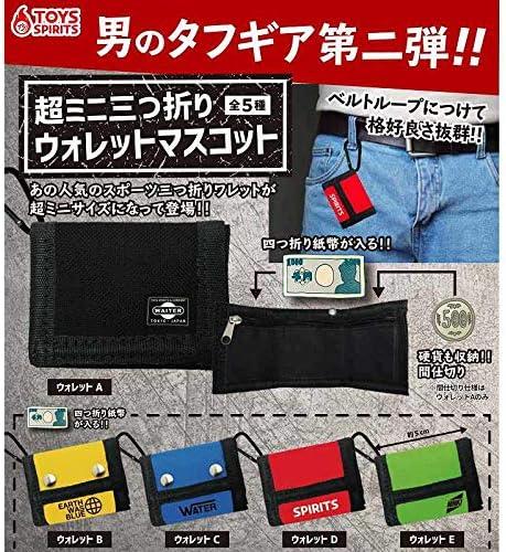 [해외]소년의 인성을 기어! 초 미니 중 접이식 지갑 마스코트 총 5 종 세트 / Man`s toughness gear! Super Mini Three-Fold Wallet Mascot All 5 Sets