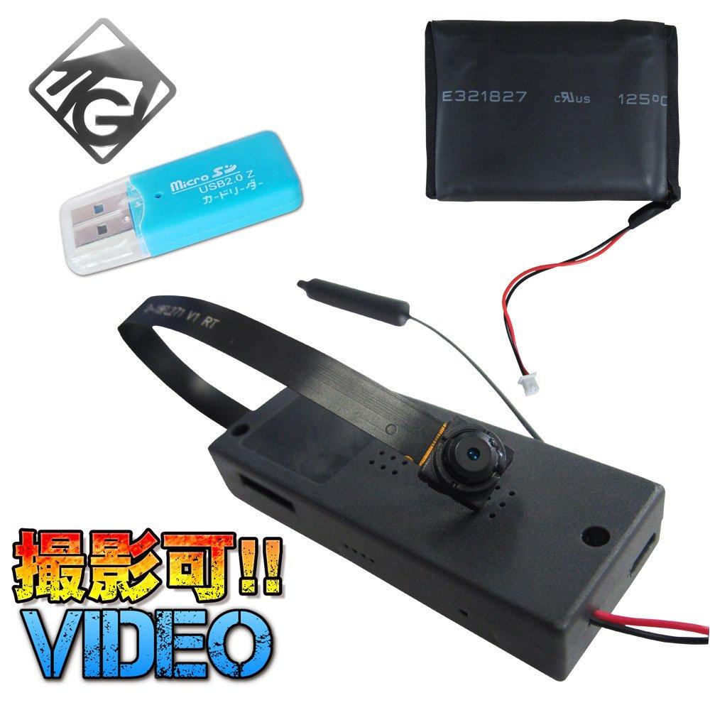 隠しカメラ 長時間撮影可能な超小型カメラ製作キット(GOD HAND)GD-PK092 Wi-Fi接続、無線LAN接続可 ネットワークカメラ 約8時間連続録画可能 動体検知搭載 通電連続録画可、大容量バッテリー3000mAh【GODHAND正規日本語説明書付き】 B074J68S1S