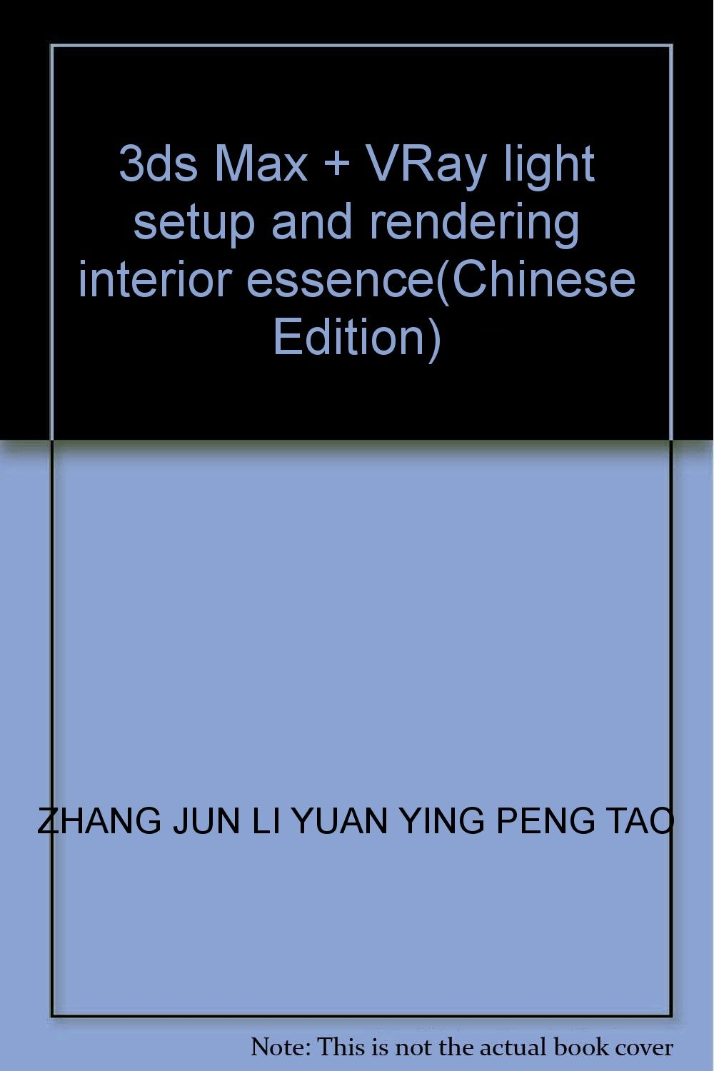 Read Online 3ds Max + VRay light setup and rendering interior essence(Chinese Edition) pdf epub
