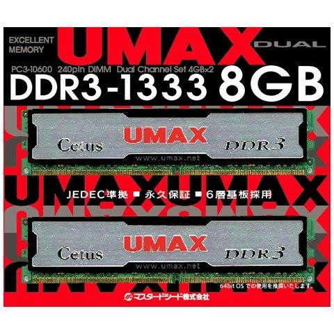 - UMAX DDR3-1333 (4 GB * 2) CL9 Kit 1.5 V DDR3-1333 2 piece set for desktop 240 pin U-DIMM Cetus DCDDR3-8GB-1333