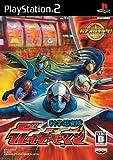 Pachi-Slot King! Kagaku Ninja-Tai Gatchaman [Japan Import]