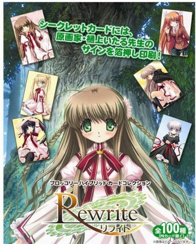 Broccoli Hybrid Card Collection [Rewrite]