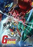 Mobile Suit Gundam: Part 1 Collection [Import]