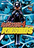 Rockman EXE 4 Ultimate Cheats DS-Ultimate navigation (Wonder Life Special) (2004) ISBN: 4091061591 [Japanese Import]