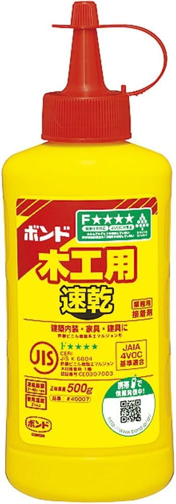 コニシ(KONISHI)『ボンド 木工用速乾(#40007)』