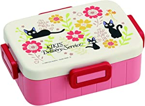 Studio Ghibli via Bluefin Skater Kiki's Delivery Service Traditional Jii and Flower Bento Box with Divider 650ml - Official Studio Ghibli Merchandise