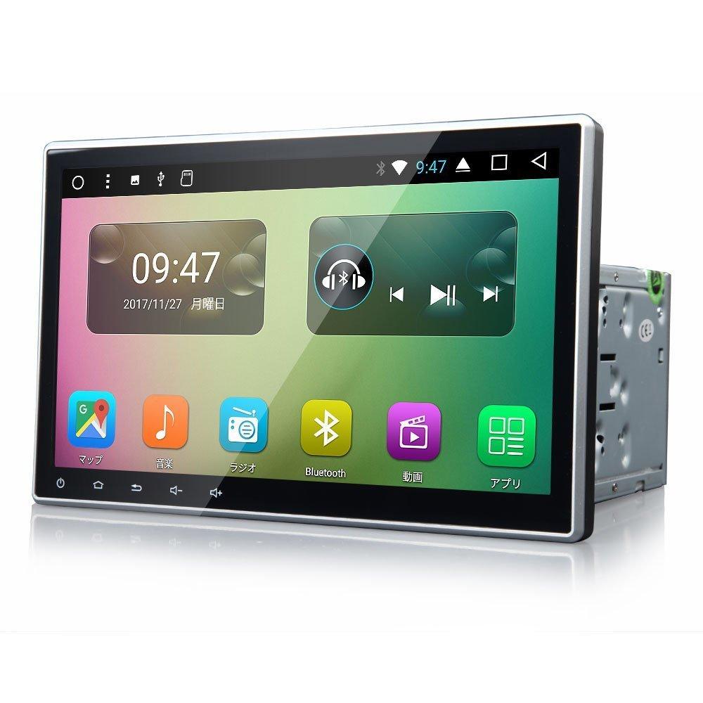 SUNNY EONON 10.1インチカーナビ 2DIN Android7.1 Bluetooth SDカード USBメモリ DVD ラジオ WiFi対応 ミラーリング RMA2GB 内部メモリ32GB B078NJ1T1C