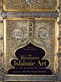 img - for The Treasures of Islamic Art in the Museums of Cairo book / textbook / text book