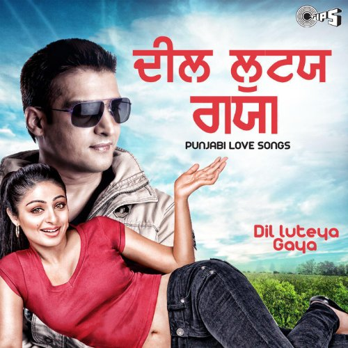 No Need Punjabi Song Download Mp3: Dil Luteya Mp3 Free Download