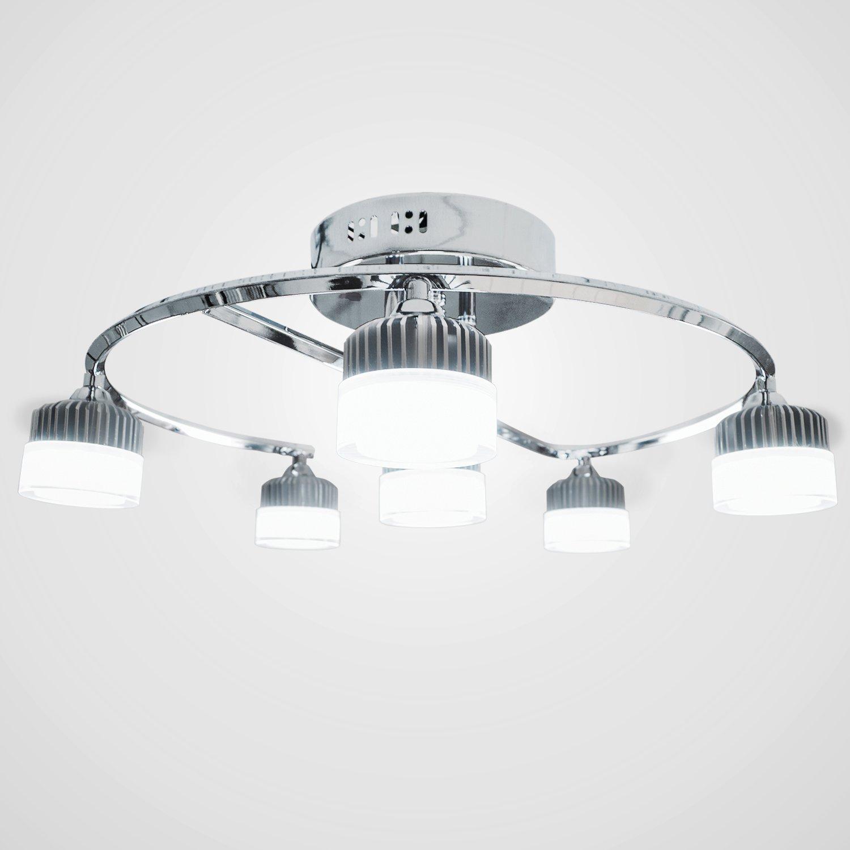 Wonderful Deckenlampen LED Wohnzimmerlampe Gestell Chromfarben Kaltweiß . Pictures
