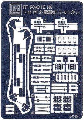 1/144 US / russische Panzer Detail oben fur Teile PE146 atzen