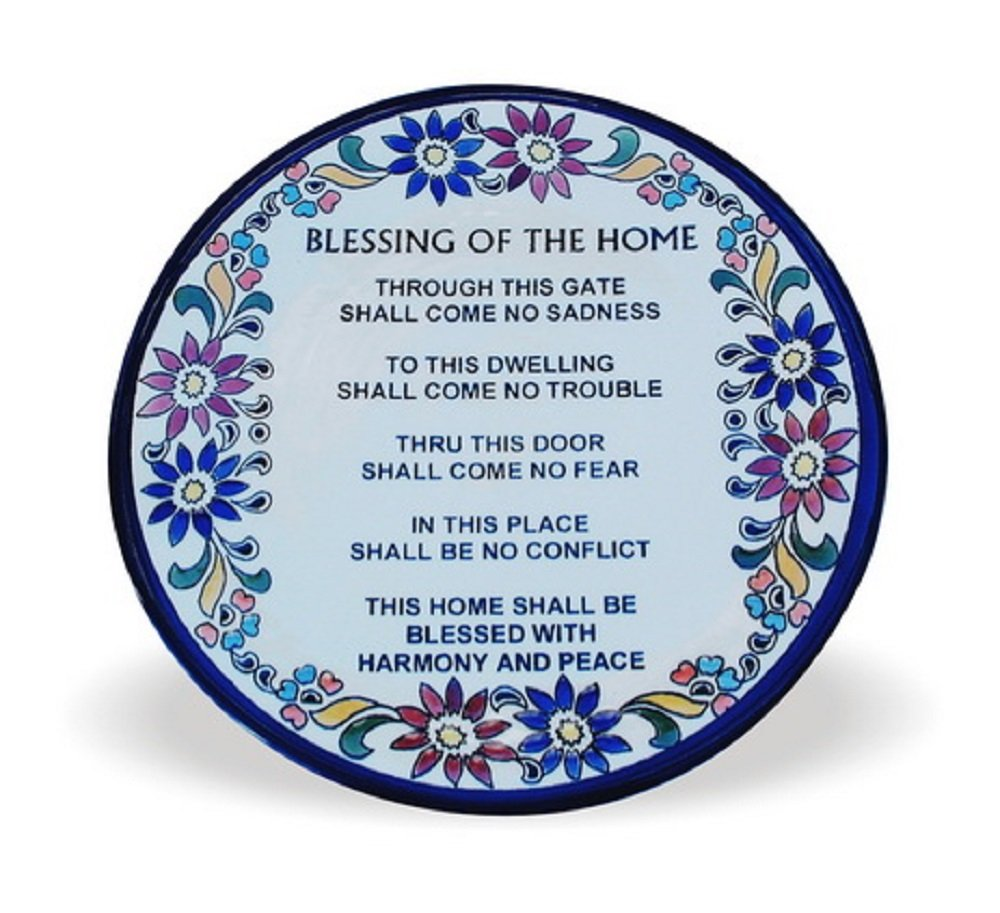 Art Judaica Ceramic Blessing for The Home in Wall Decor Jerusalem Pottery (English)
