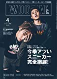 WOOFIN' (ウーフィン) 2016年 04月号