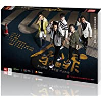 正版电视剧 余罪( 一、二季)DVD光盘 高清珍藏版8DVD碟片 张一山