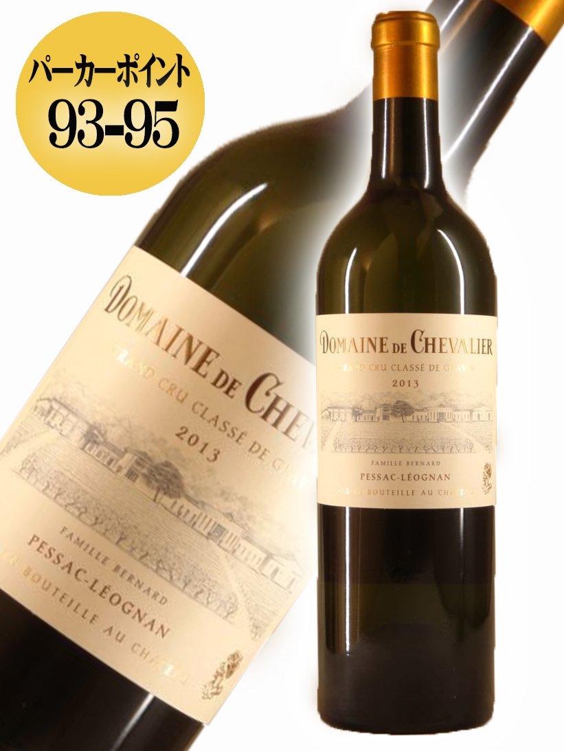 ドメーヌドシュヴァリエブラン [2013]【750ml】Domaine de Chevalier Blanc B01C412K4Q