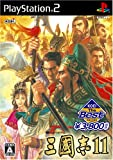 Sangokushi XI (Koei the Best) [Japan Import]