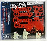 Live at Budokan 2 by CHEAP TRICK (1993-01-07?