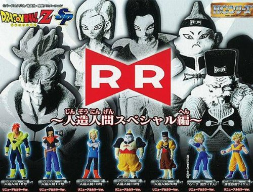 Gashapon HG Dragon Ball Z SP ~ Android Special edition - all seven set