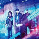 光(初回生産限定盤)(DVD付)