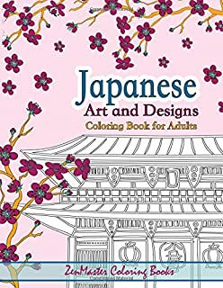 Japanese Art And Designs Coloring Book For Adults Adult Inspired By Japan