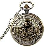 COCOTINA Vintage Antique Bronze Steampunk Quartz Pendant Chain Necklace Pocket Watch Gift