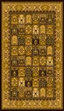 ~2 Ft. X 3 Ft. Brown Living Room Modern Area Rug Door Mat, Monalisa Collection, on Sale! For Sale