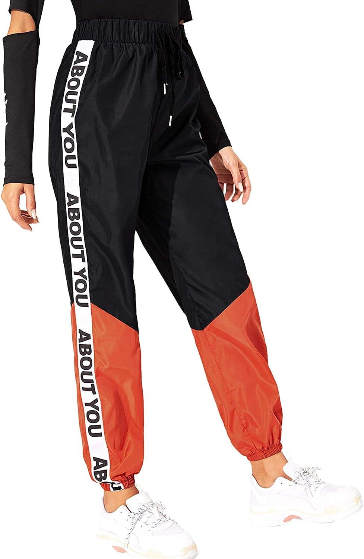 SweatyRocks Women's Drawstring Waist Striped Side Jogger Sweatpants with Pocket