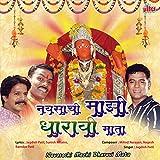 Navsachi Mazhi Dharavi Ticha Upvaas Karta